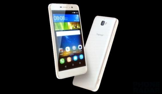 Huawei Honor Holly 2 Plus Tanıtıldı