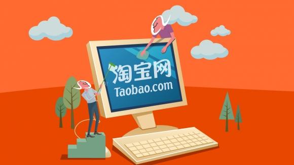 Hackerların Yeni Hedefi Taobao!