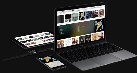 Apple Music Türkiye Hizmetine Başladı!