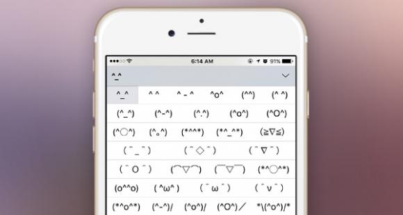 Gizli iOS Emoji Klavyesi Nasıl Açılır?