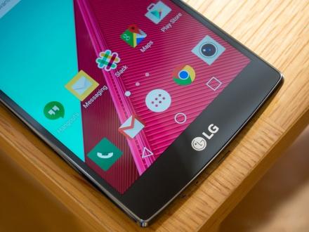 LG G5 Lite İddiaları Güçleniyor!