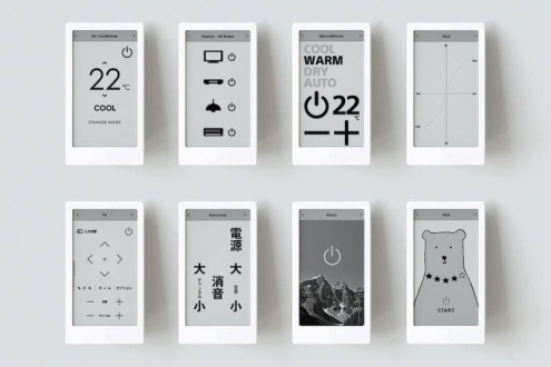 Sony, E-ink Ekranlı Evrensel Kumanda Üretti