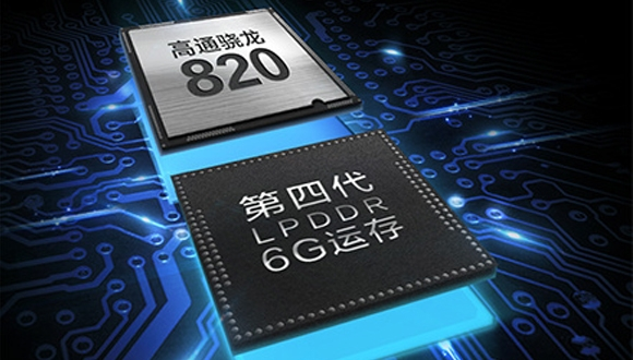 Dünyanın İlk 6 GB RAM'li Telefonu Geliyor