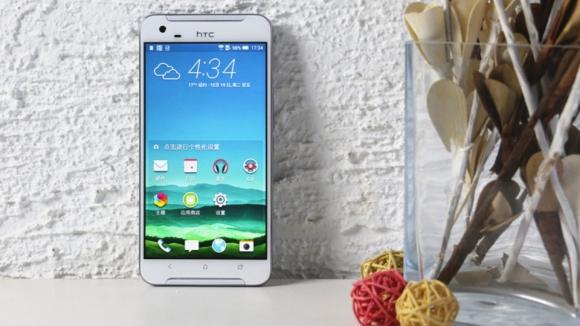 HTC One X9 Dünyaya Açılıyor!