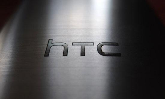 HTC One M10'un İlk Tanıtım Görseli!