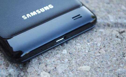 Efsane Samsung Telefonları