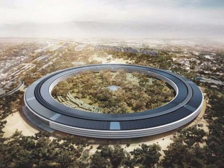 Apple Campus 2 Nasıl Görünecek?
