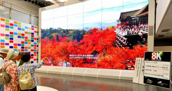 Japonya, Olimpiyatlara 8K ile Hazırlanıyor