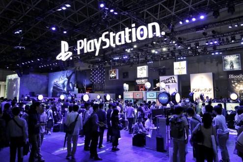 Sony Ücretsiz Oyun Kodu Dağıtıyor