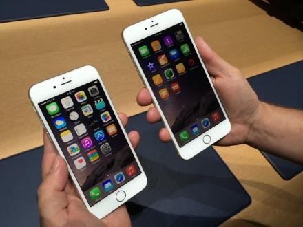 iPhone Nasıl Hızlandırılır?
