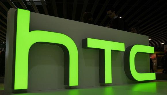 HTC, GDC 2016'ya Hazırlanıyor