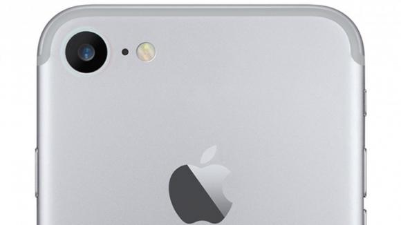 iPhone 7 Kamerası Sızdırıldı!