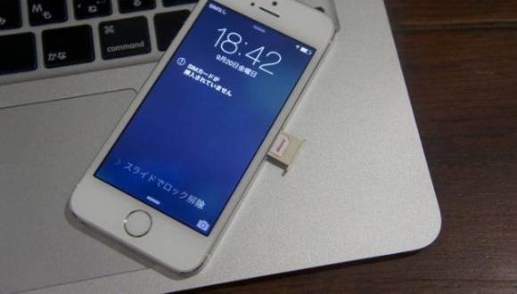 iPhone SE Kutusu Görüntülendi!