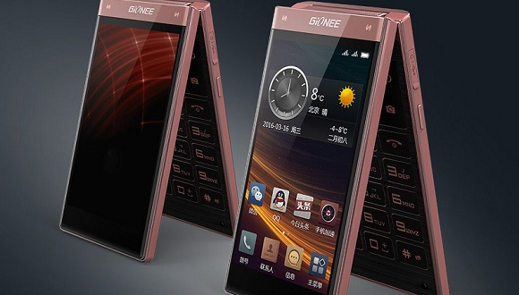 Çift Ekranlı Android Telefon: Gionee W909
