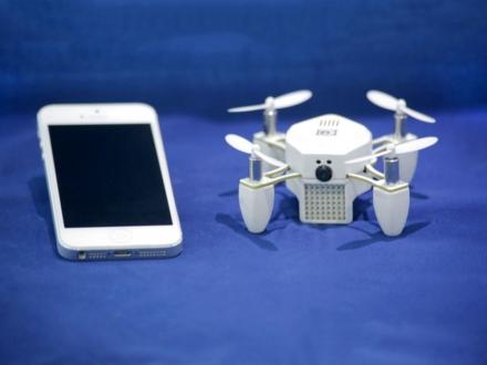 Selfie Çeken Drone Geliştirildi