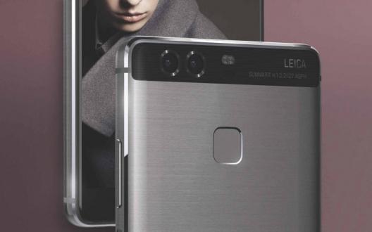 Huawei P9 Plus Hakkında Her Şey!