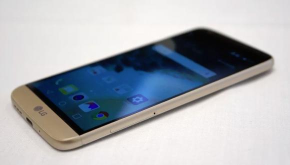 LG G5 SE Tasarım Detayları Belli Oldu