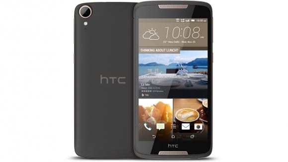 HTC Desire 828 Kutusundan Çıkıyor