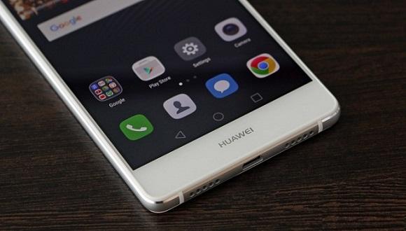 Huawei P9 Lite Fiyatı Belli oldu