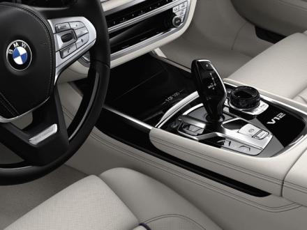 100. Yıla Özel 100 Tane Gemi: BMW 7 Serisi