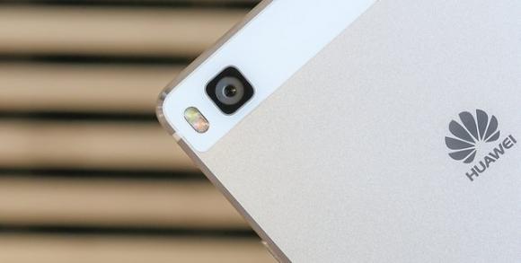 Huawei P9 Lite Ortaya Çıktı
