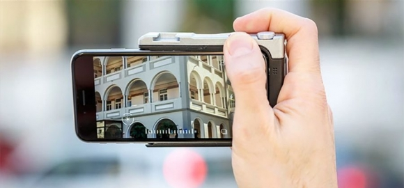 iPhone'u DSLR Fotoğraf Makinesi Yapın!