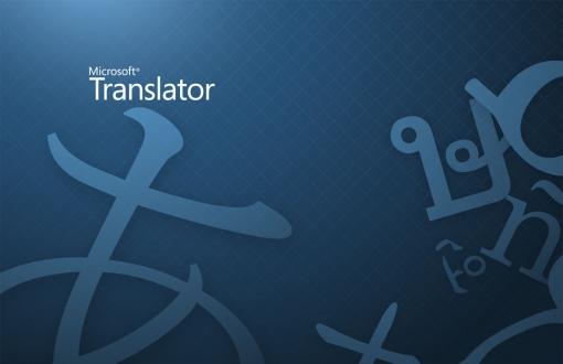 Resimden Çeviri mi Yapılacak?