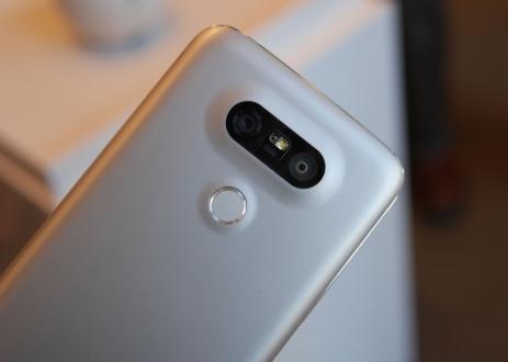 LG G5 SE Ortaya Çıktı!