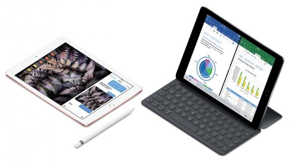 9.7 inç iPad Pro İnceleme