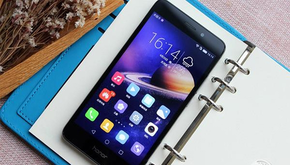 Huawei Honor 5C Duyuruldu!
