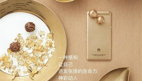 Huawei'den Bu Defa G9 Modeli Geliyor