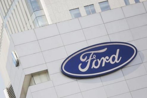 Ford'dan Yazılım Şirketine Dev Yatırım!