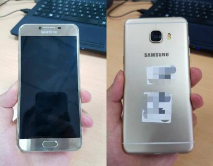 Samsung Galaxy C5 Yeniden Sızdırıldı!