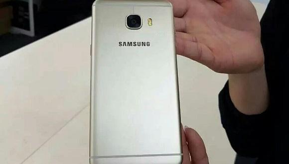 Galaxy C5'in En Net Görüntüleri