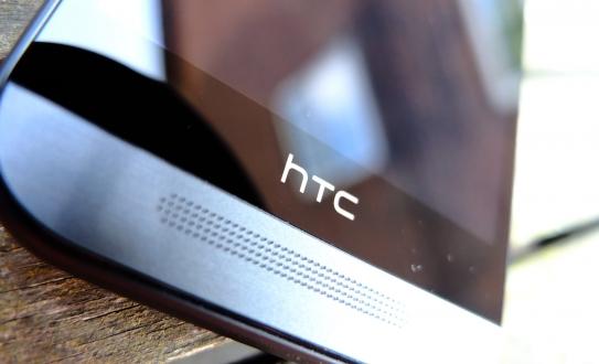 HTC Yine Düşüşte!