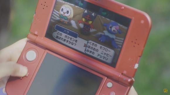 Pokemon Moon and Sun Fragmanı Yayınlandı