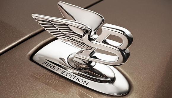 Bentley'nin Özel Serisi Dikkat Çekiyor