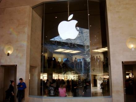 Apple Çin'e 1 Milyar Dolarlık Yatırım Yapıyor