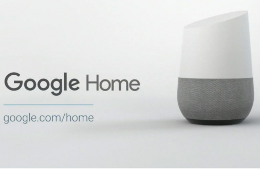 Google Home Tanıtıldı!