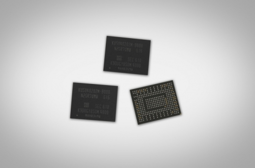 Samsung Minicik 512 GB SSD Üretti