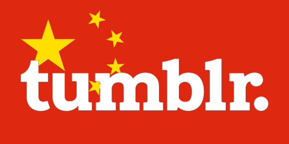 Çin'de Bir Sosyal Medya Yasağı Daha!