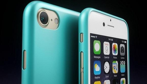 iPhone 7 Kılıfları Satışa Sunuldu