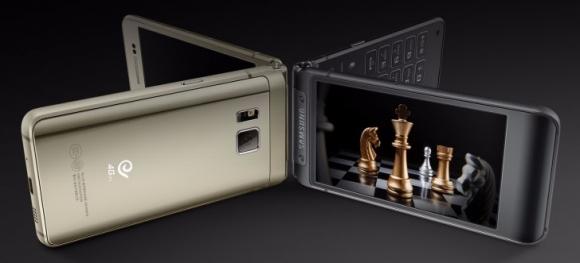 Samsung'dan Kapaklı Galaxy S7!