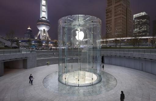 Apple'dan Çin Çıkarması!