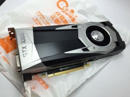 NVIDIA GeForce GTX 1060 Göründü!