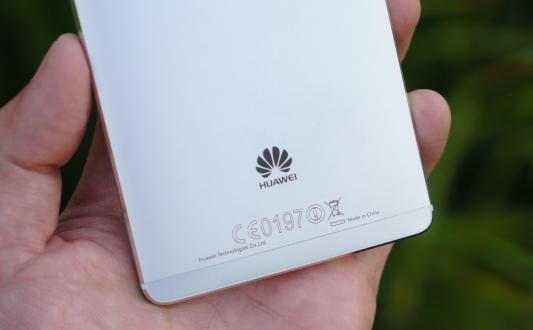 Huawei V8 Max Ortaya Çıktı!