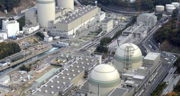 Fukushima Nükleer Santrali'nde Son Durum!