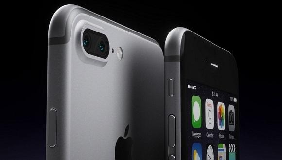 iPhone 7 Plus Su Geçirmez mi Olacak?
