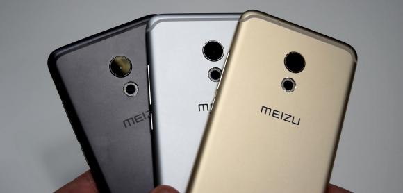 Meizu Pro 7 Ortaya Çıktı!