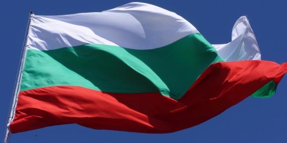 Bulgaristan'ın Yazılımını Takip Edecekler!